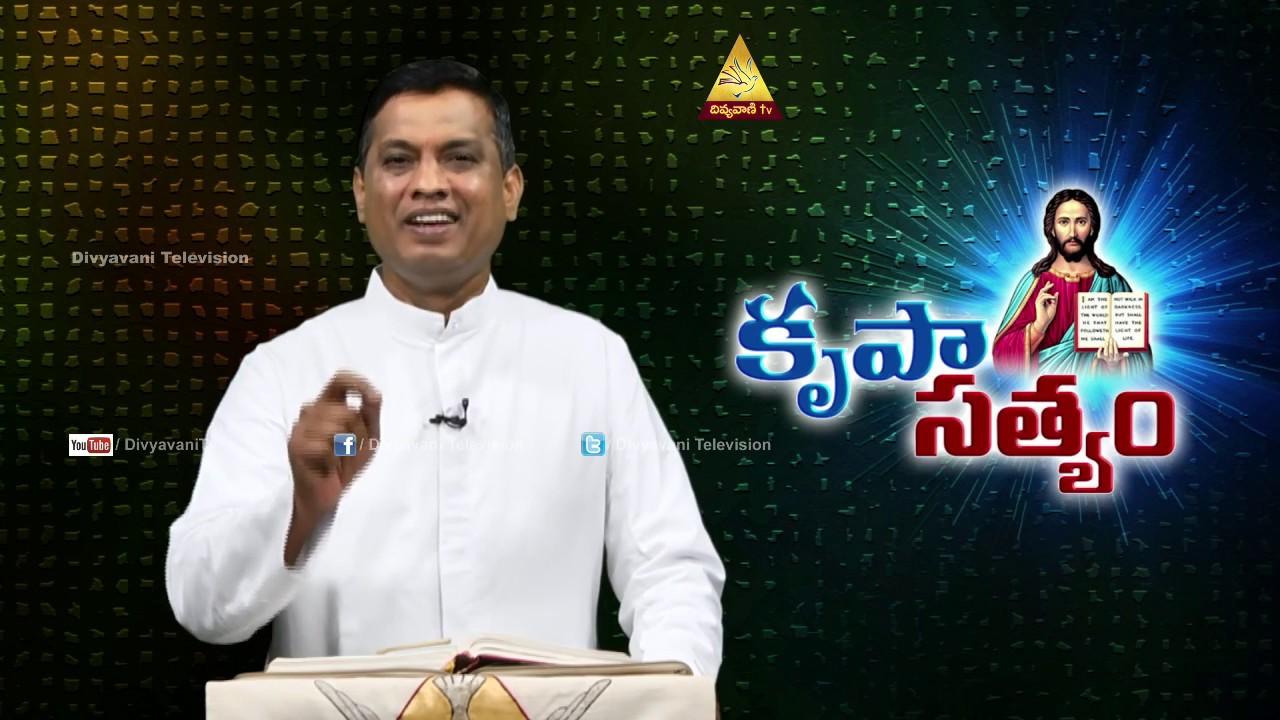 Krupa Satyam | Fr.Cyril(SVD) ,Episode-14,Part-1 | Divyavani TV