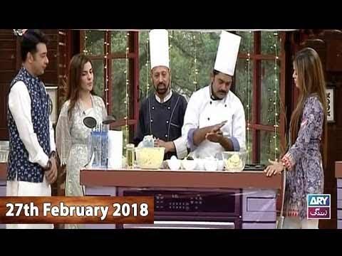Salam Zindagi With Faysal Qureshi - 27th February 2018  - ARY Zindagi Drama
