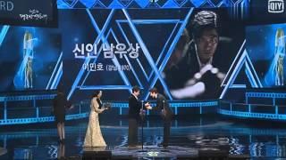 Video Lee Min Ho - 52th Daejang Film Awards   Best new actor award download MP3, 3GP, MP4, WEBM, AVI, FLV Januari 2018