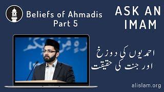 Ask an Imam ( Urdu) - Beliefs of Ahmadis Part 5