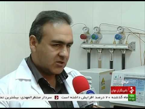 Iran made Nano Bio-film Mulch, Kerman province مالچ زيستي نانو ساخت كرمان ايران