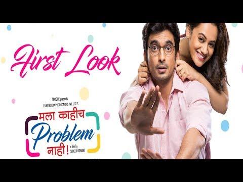 Mala Kahich Problem Nahi | First Look |...