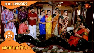 Pandavar Illam - Ep 377 | 22 Feb 2021 | Sun TV Serial | Tamil Serial