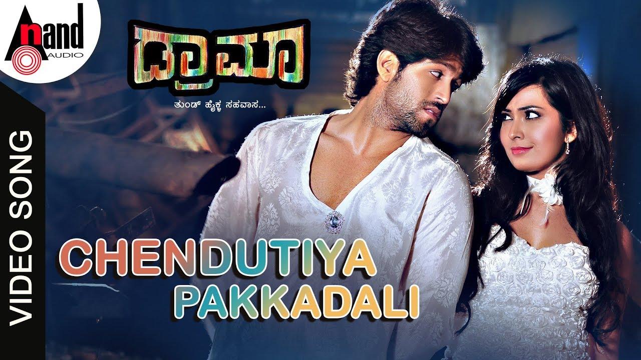 Chendutiya Pakkadali Lyrics - Drama|Sonu Nigam|Selflyrics