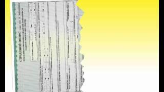 Возмещение ущерба после ДТП.mp4(Юридические услуги для предприятий и граждан., 2011-06-15T03:09:33.000Z)