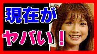 長谷川京子のオフショットに、「サザエさんみたい」「なんか変」とファ...