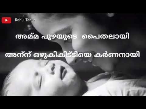 #Lalettan  movie #naran omal kanmani...😍😘