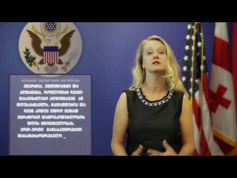 Tracey Newell, INL Director at the U.S. Embassy in Tbilisi