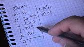 Ответы к сборнику задач по физике для 9-11 класса рымкевич.