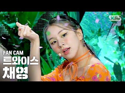 [안방1열 직캠4K] 트와이스 채영 'MORE & MORE' (TWICE CHAEYOUNG FanCam)│@SBS Inkigayo_2020.6.7