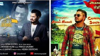 Jhandi Lyrical | Aman Domeli | Jatinder Nijjar | New Punjabi Song 2018 | Latest Punjabi Songs 2017