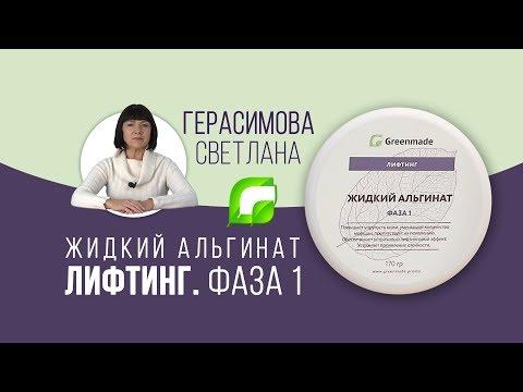 Светлана Герасимова проводит сеанс волшебства!!!