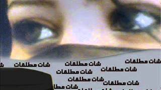شات مطلقة - دردشة مطلقة -  محادثة المطلقات بصوت والصورة