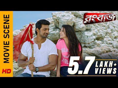 Download টাকা দিয়ে সব কেনা যায়?   Movie Scene - Rangbaaz   Dev   Koel Mallick   Surinder Films