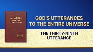 "The Word of God | ""God's Utterances to the Entire Universe: The Thirty-ninth Utterance"""