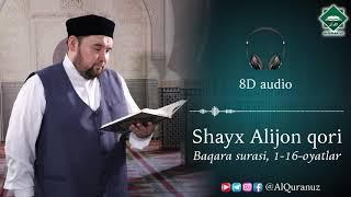 #8D_Quran Baqara surasi, 1-16-oyatlar | Shayx Alijon qori