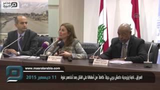 مصر العربية | العراق...نائبة إيزيدية: داعش يربي جيلاً كاملاً من أطفالنا على القتل بعد أخذهم عنوة