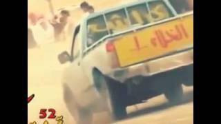 سكس عربي(3)