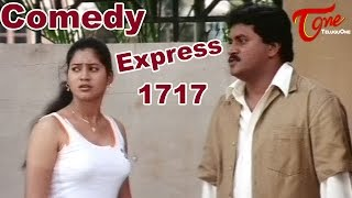Comedy Express 1717 | B 2 B | Latest Telugu Comedy Scenes | TeluguOne