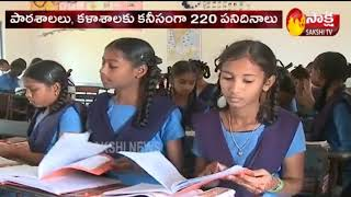 Corona impact | New Academic year  being delayed in Telangana | Sakshi TV