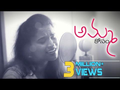 Amma kosam | Starry Angelina Edwards ft. Hadlee & Keba Jeremiah | Latest  New Telugu Christian Songs