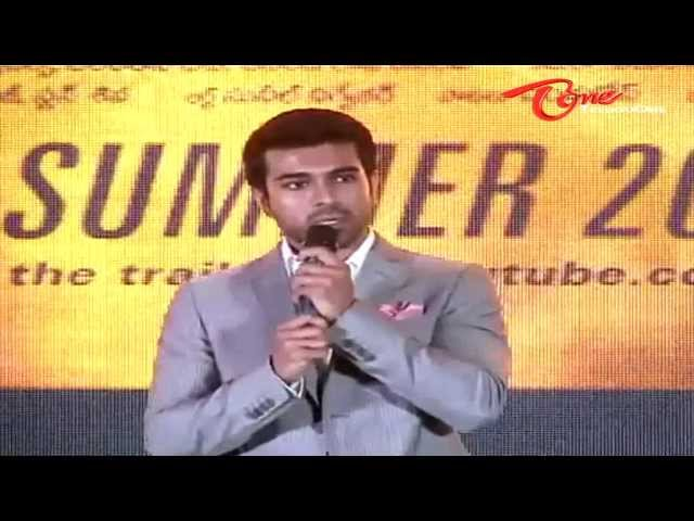 Toofan Trailer Launch Video - 02 Travel Video