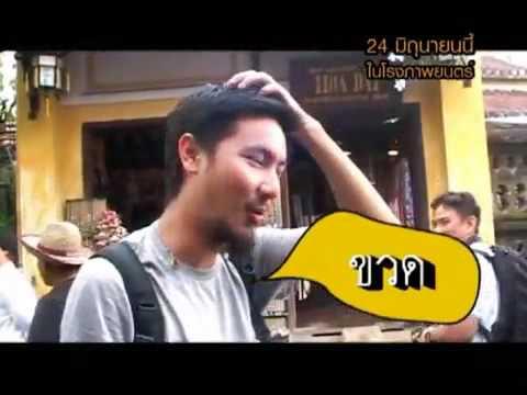 Hot girl Elly Tran Ha- hậu trường bên Thái Lan - www.phuongson.info
