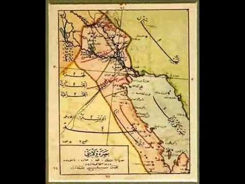 خارطه العراق تظهر الكويت وبعض دول الخليج جزء من العراق Youtube