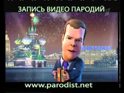 Радио Свобода svoboda