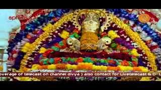 Khatu Shyam Bhajn   Khatu Shyam Bhajn  Twinkle Sharma - AP Films