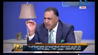 بالفيديو.. الإبراشي يطالب حقوق المرأة بملاحقة إلهامي عجينة قضائيًا