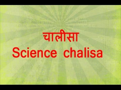Hindi vindheshwari in chalisa pdf