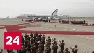 Смотреть видео В Пхеньяне начинаются трехдневные переговоры президента Южной Кореи с Ким Чен Ыном - Россия 24 онлайн