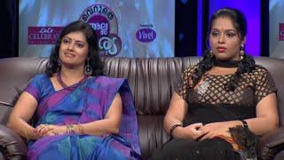 Torrent Veruthe Oru Bharya Download