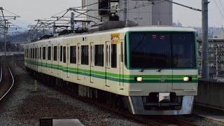 仙台市営地下鉄南北線八乙女駅富沢行き到着発車