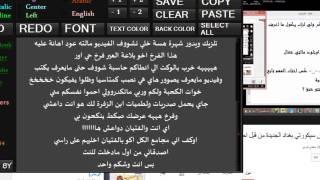 تطشير واهانة الطيز احمد الوحش من قبل عباس سكيورتي بغداد الجديدة