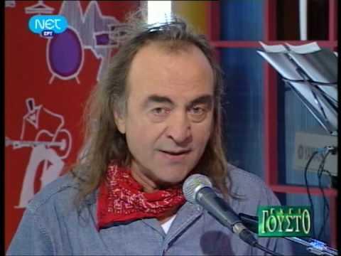 """Nikos Papazoglou - Kaneis edo den tragouda (@ """"exei gousto"""", 5/12/2008)"""