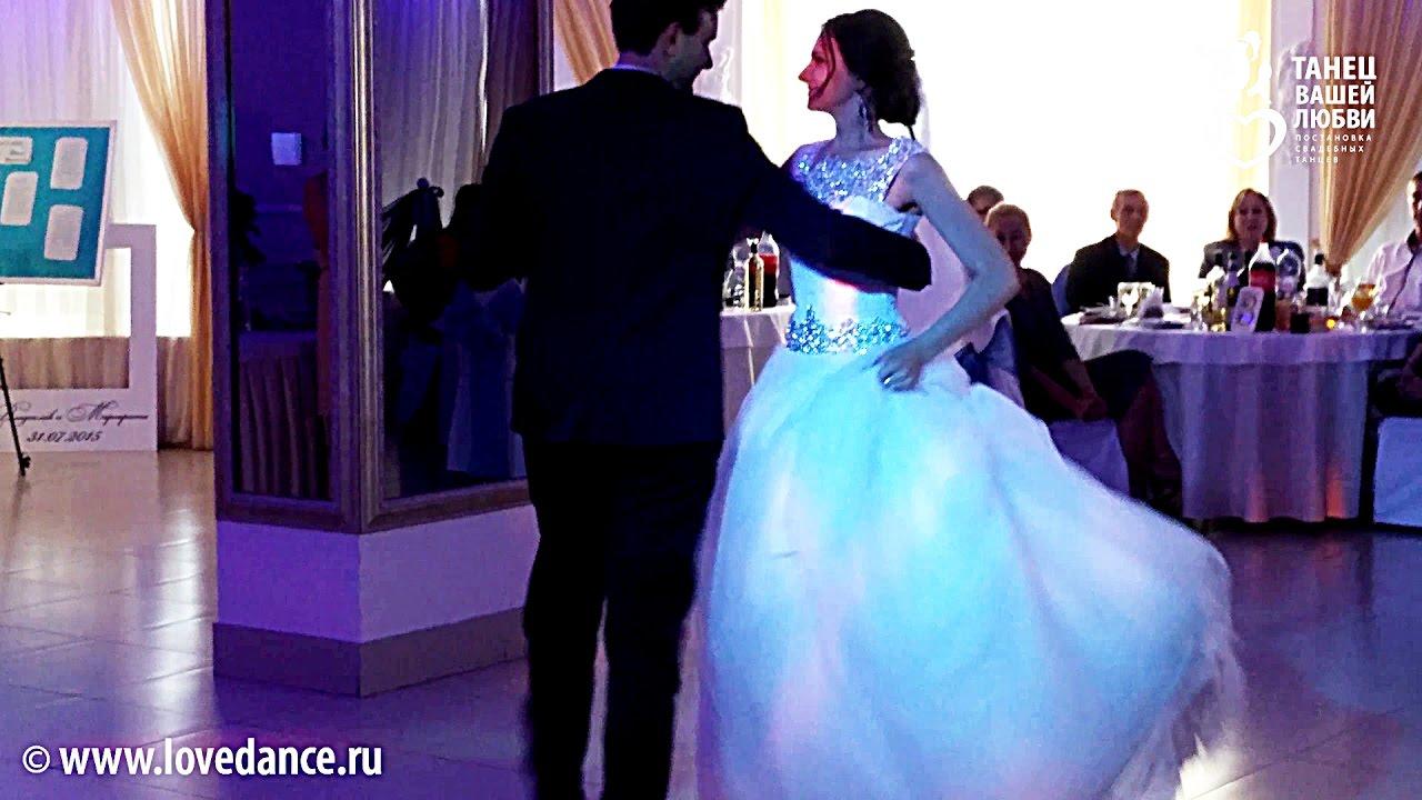 Свадебные вальсы видео