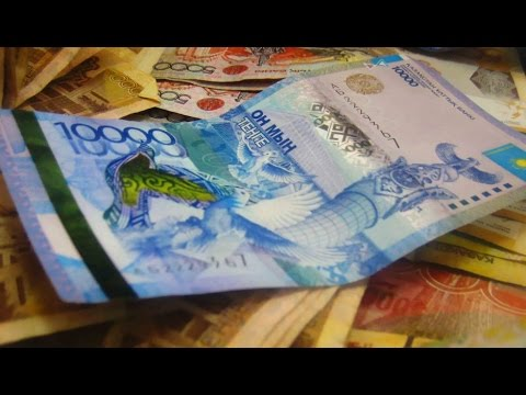 Top 10 Most Beautiful Currencies in the World 2016
