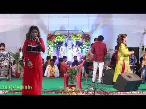 निशा दुबे का सोहर गीत, केवल महिलाओं के लिए Nisha Dubey  Rnga Rang Live Program