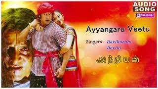 Iyengaaru Veetu Song   Anniyan   Shankar Movie   Anniyan songs   Vikram songs   Harris Jayaraj hits