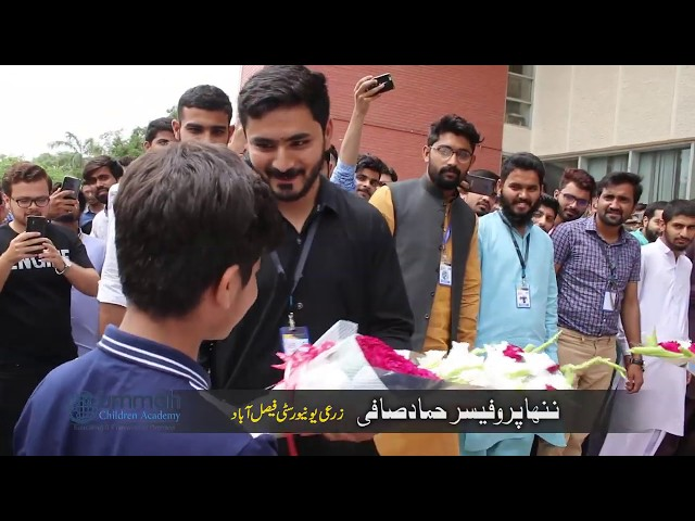 University of Agriculture Faisalabad / HAMMAD SAFI