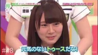なーこ(長沢菜々香)欅坂46は高校時代苦手なパソコンを駆使して なーこ...