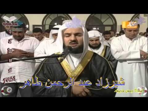 Sheikh Sherzad Abdurrahman Taher - Quran (78) An-Naba' - سورة النبأ