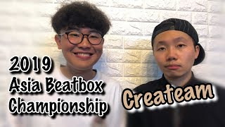 Createam | refaire | Asie Beatbox Championnat 2019 Tag Team Battle Générique #ABC2019