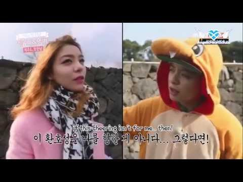 [AngelicHeartfxSubs] Ailee & Amber's One Fine Day E01 (eng)