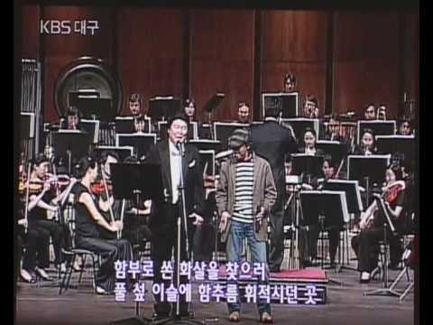 향수 Hyangsoo - Tenor Lee Byung Sam & Dong Won