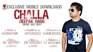 """Caller Tune"" 