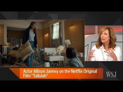 Allison Janney Talks About Reuniting With 'Juno' Co-star Ellen Page in 'Tallulah'
