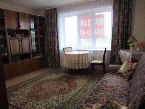 Купить комнату в Перми на авито , Делегатская, 35а|Риэлтор Пермь|Риелтор Пермь